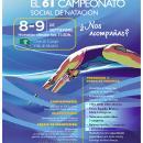 Cartel del Campeonato Social de Natación 2018